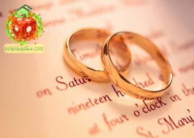 مشاوره ازدواج: همدلی در زمان نامزدی