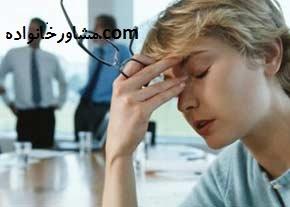 افسردگی و روش درمان آن