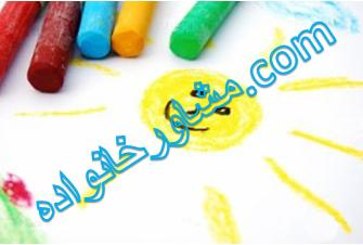 تقویت مهارت های نقاشی و نوشتاری در خردسالان