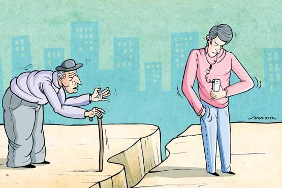 شکاف بین نسلها