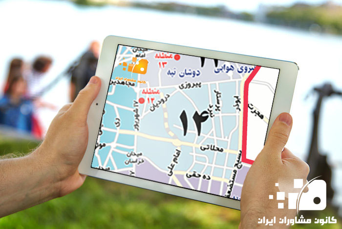 مشاوره خانواده منطقه 14 تهران