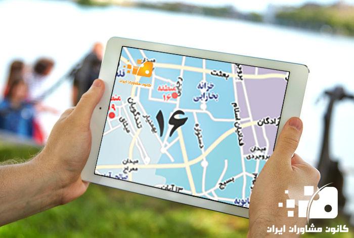 مشاوره خانواده منطقه 16 تهران