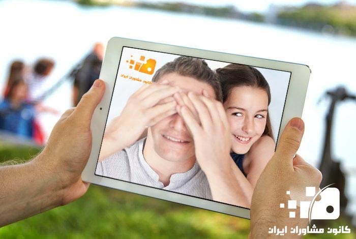 مشاوره قبل ازدواج آنلاین