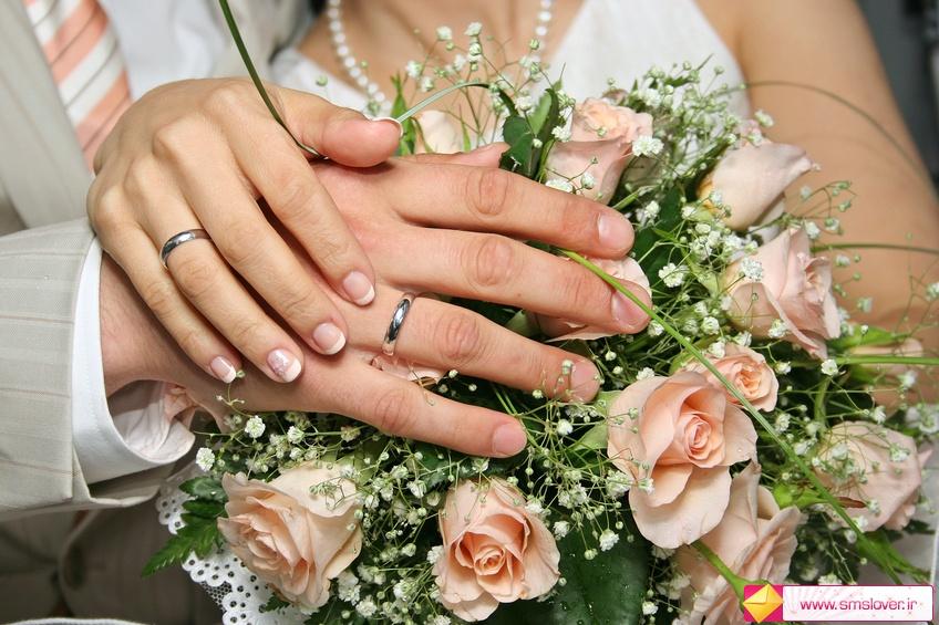 مشاوره ازدواج: ضرورت ازدواج