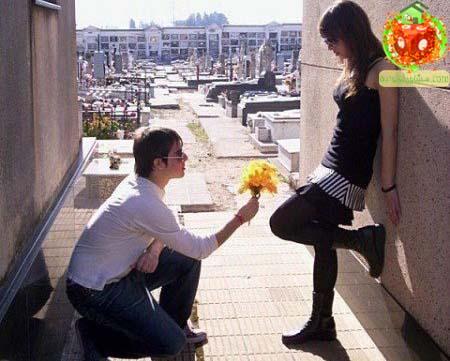 احترام به همسر