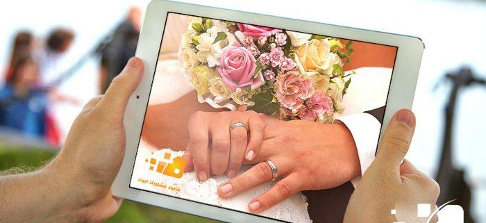 مرکز مشاوره ازدواج