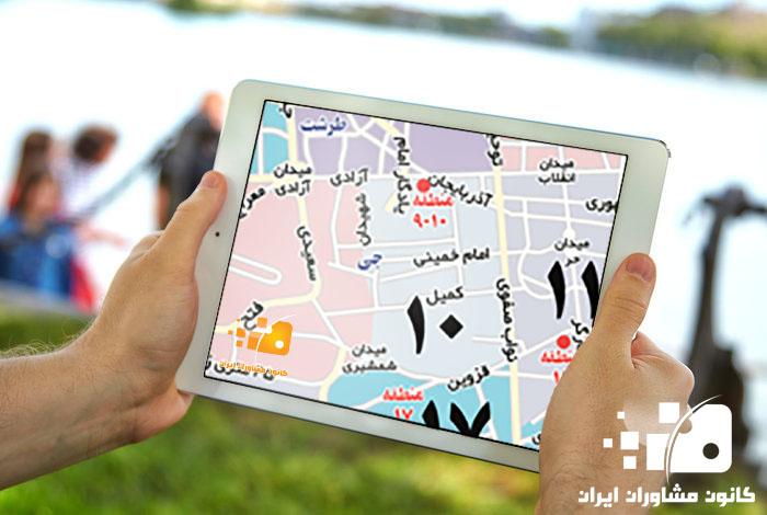 مشاوره خانواده منطقه 10 تهران
