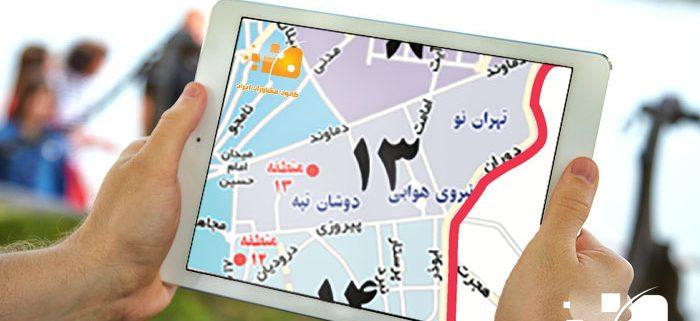 مشاوره خانواده منطقه 13 تهران