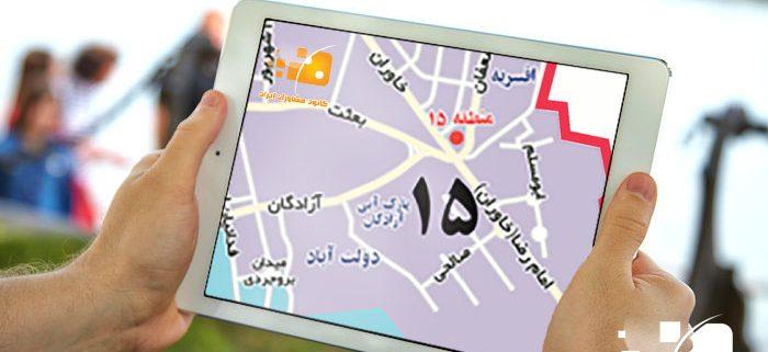 مشاوره خانواده منطقه 15 تهران