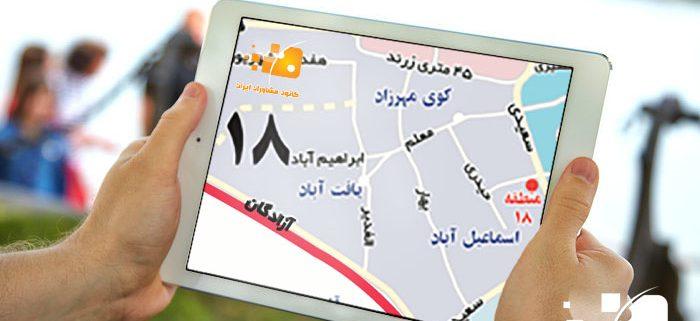 مشاوره خانواده منطقه 18 تهران