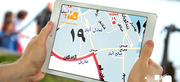 مشاوره خانواده منطقه 19 تهران