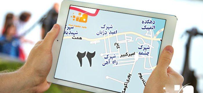 مشاوره خانواده منطقه 22 تهران