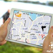 مشاوره خانواده منطقه 3 تهران