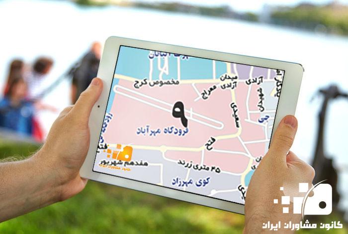 مشاوره خانواده منطقه 9 تهران