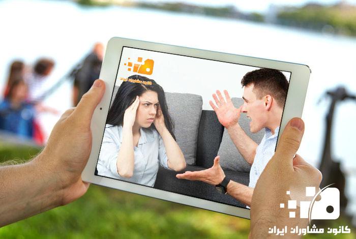 راه حلهای موثر در دعواهای زن و شوهر