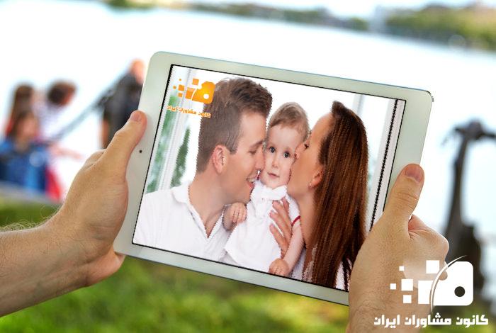 بهبود روابط میان والدین